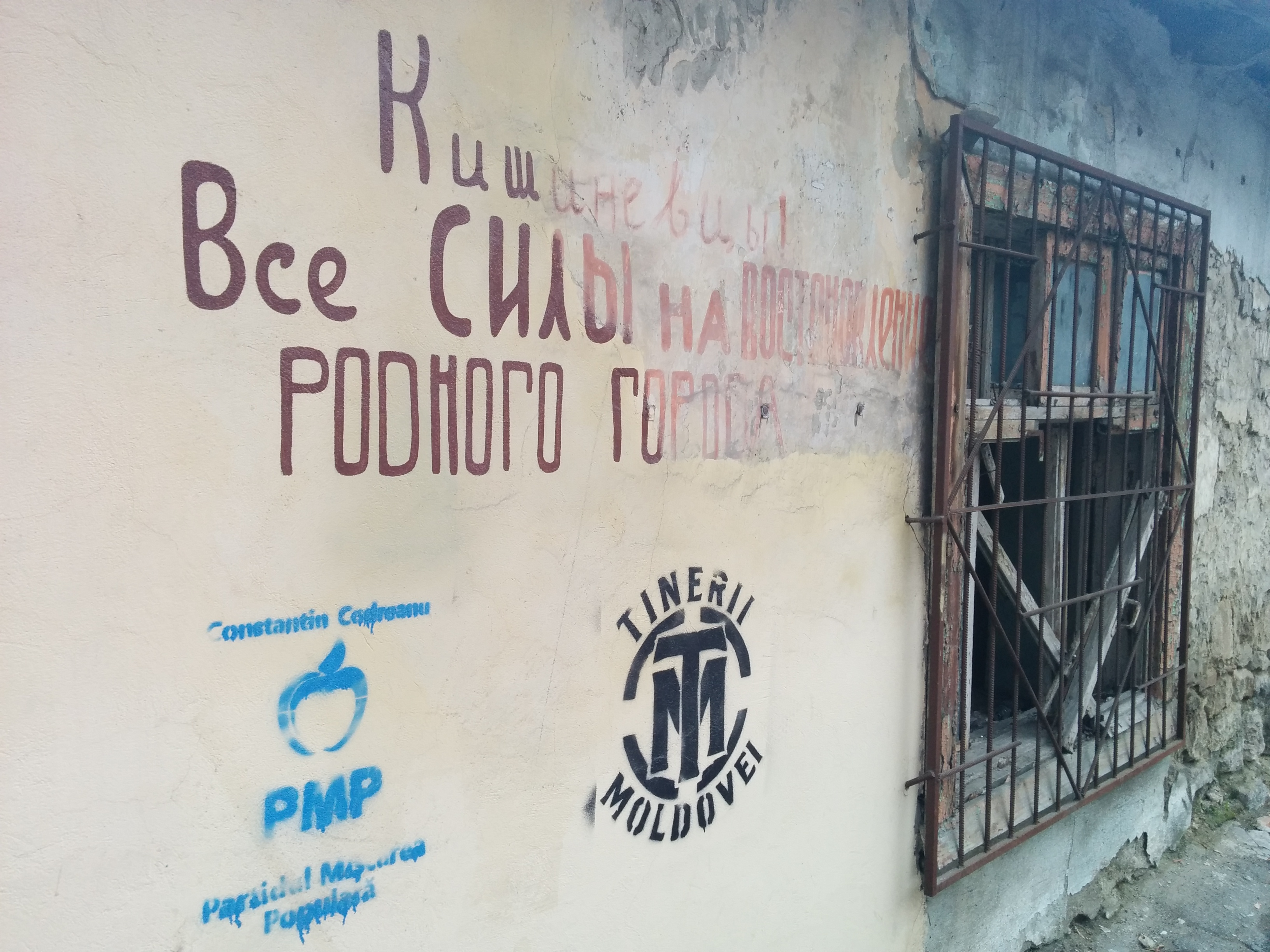 Graffiti in Chisinau. Kishinevers, put your all efforts to rebuild your native city