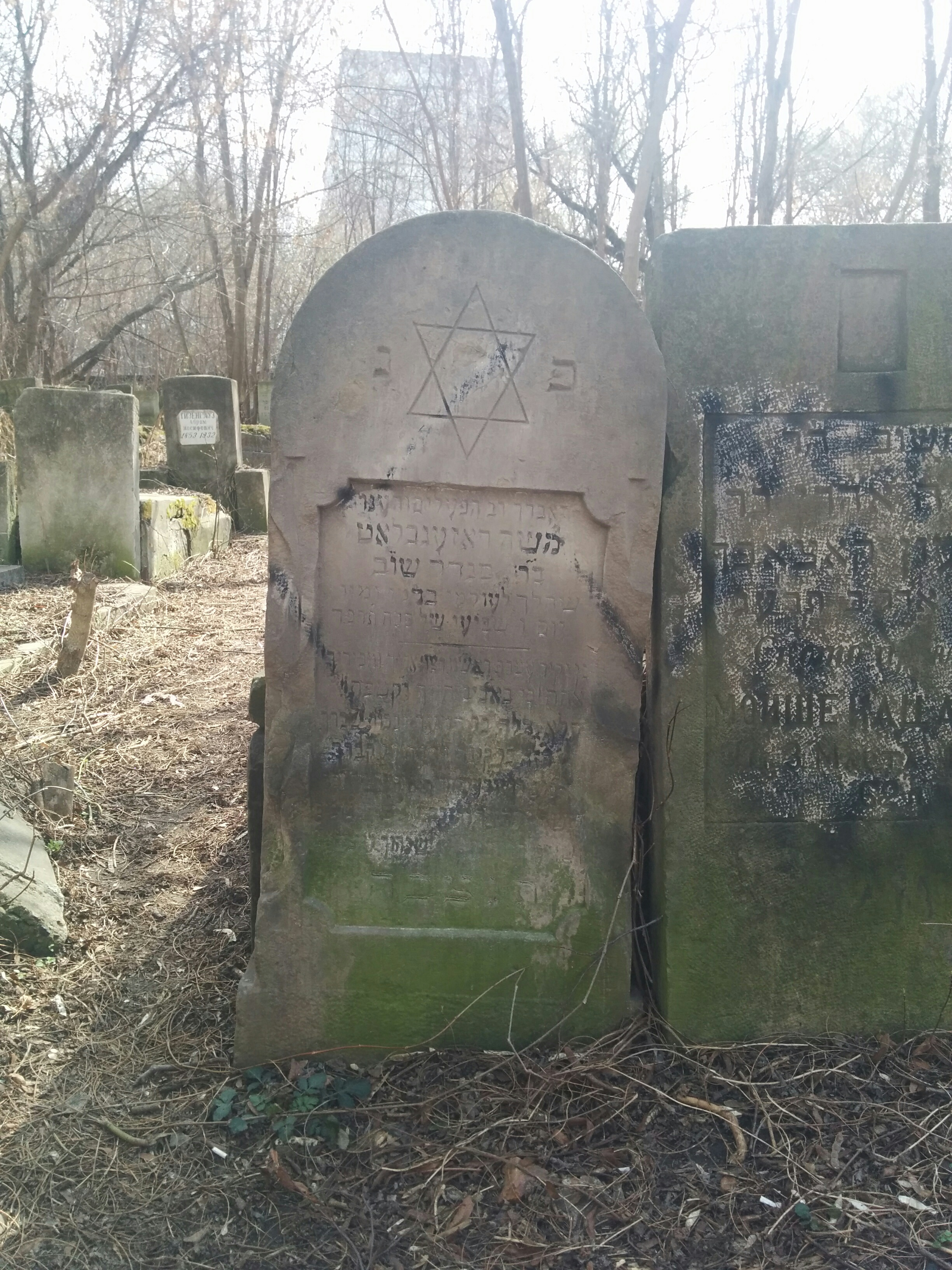 Swastika on a tombstone in Chisinau
