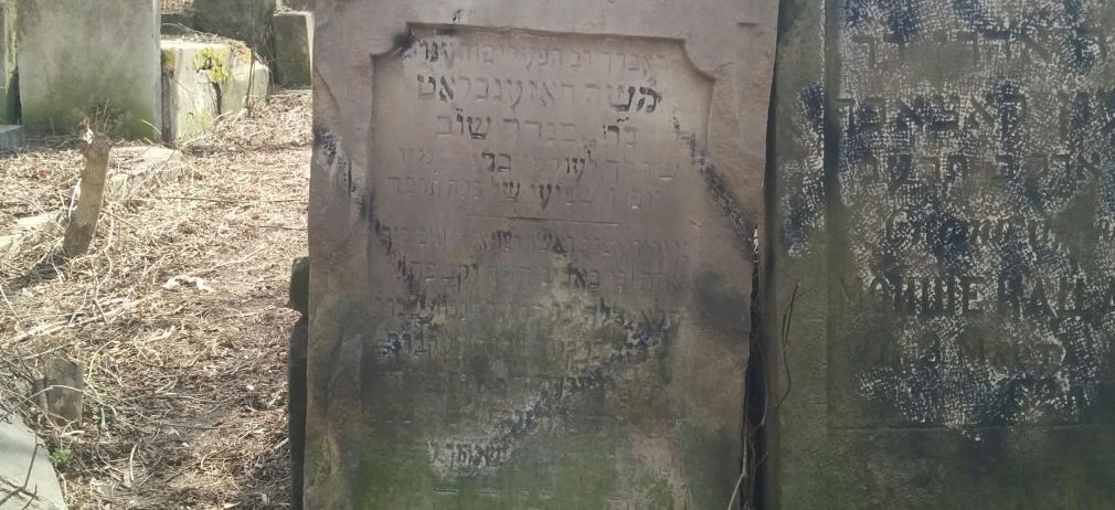Chișinău Jewish cemetery